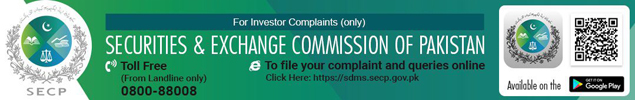 secp queries and complaints handling logo