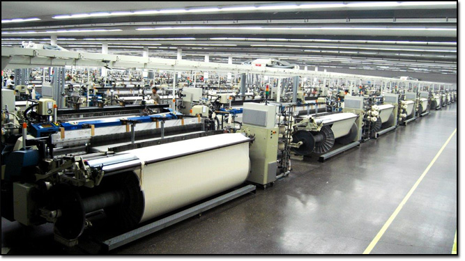 Weaving Units | Umer Group of Companies